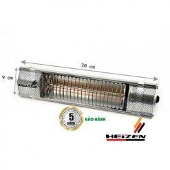 Đèn sưởi nhà tắm Mini 500W HE-IT5 không chói mắt Heizen