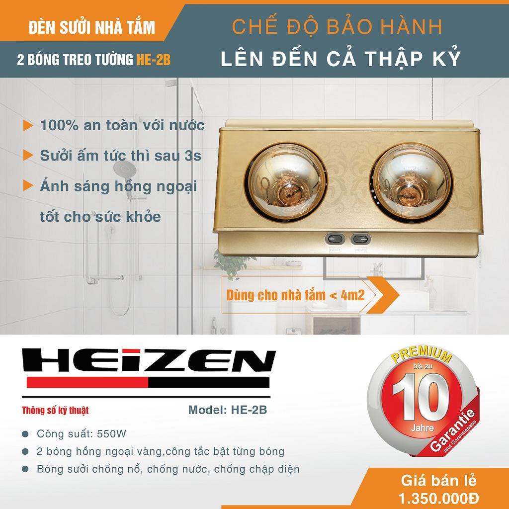 Đèn sưởi nhà tắm treo tường Heizen 2 bóng HE2B